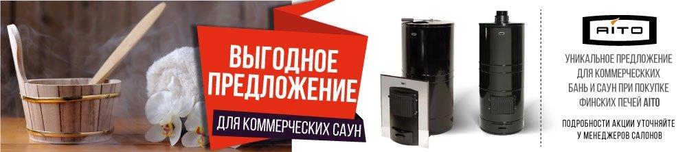 Электрические камины в спбанглия купить электрокамин с парогенератором новосибирск
